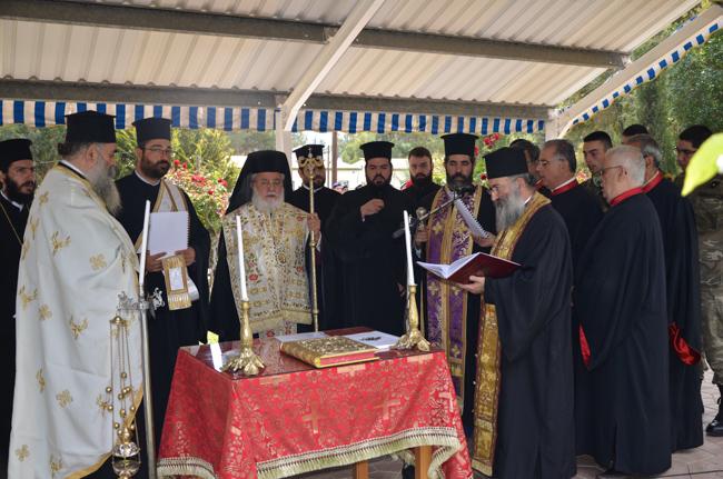 Τρισάγιο και Επιμνημόσυνη Δέηση στο Στρατόπεδο της Ελληνικής Δύναμης Κύπρου (ΕΛ.ΔΥ.Κ.)
