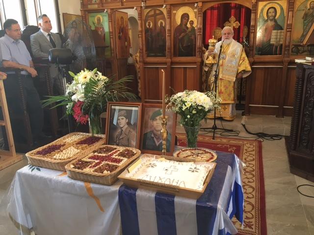 Της Θείας Λειτουργίας και του Μνημοσύνου προέστη ο Πανιερώτατος Μητροπολίτης μας κ. Νικηφόρος.