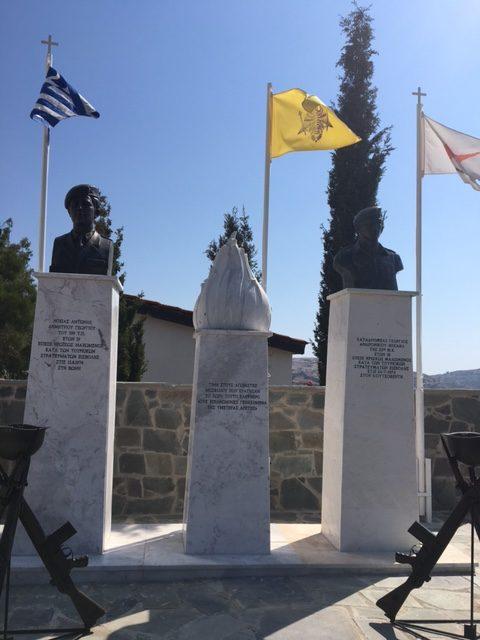 Εθνικό Μνημόσυνο των ηρώων, καταδρομέα Γεωργίου Ανδρονίκου Μιχαήλ, από το Μοσφύλι, και του λοχία Αντώνη Δημητρίου Γεωργίου, από το Μάμμαρι