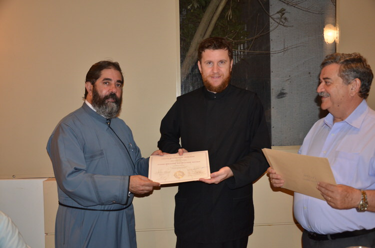Επίδοση Πτυχίων Βυζαντινής Μουσικής - Σχολή Βυζαντινής Μουσικής Ιεράς Μονής Κύκκου